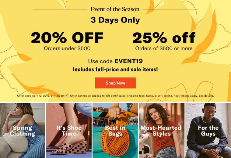 shopbop sale graphic